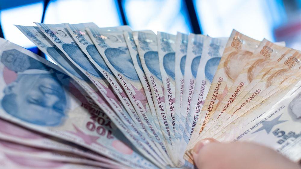 Κεντρική Τράπεζα Τουρκίας: Ανεβάζει τις εκτιμήσεις για τον πληθωρισμό