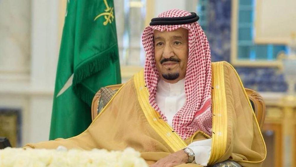 Στο πλευρό των Παλαιστινίων δηλώνει η Σαουδική Αραβία