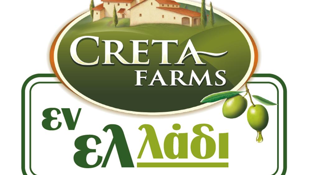 Creta Farms: Έως τα τέλη Οκτωβρίου η εξεύρεση στρατηγικού επενδυτή