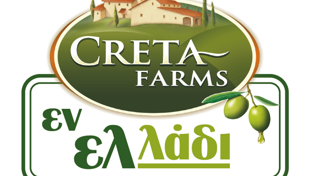 Creta Farms: Στις 4 Σεπτεμβρίου η τακτική ΓΣ