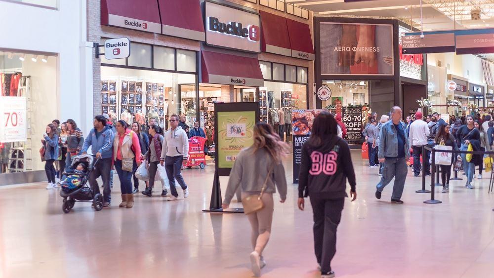 ΗΠΑ: Αυξήθηκαν κατά 0,6% οι λιανικές πωλήσεις τον Ιούνιο