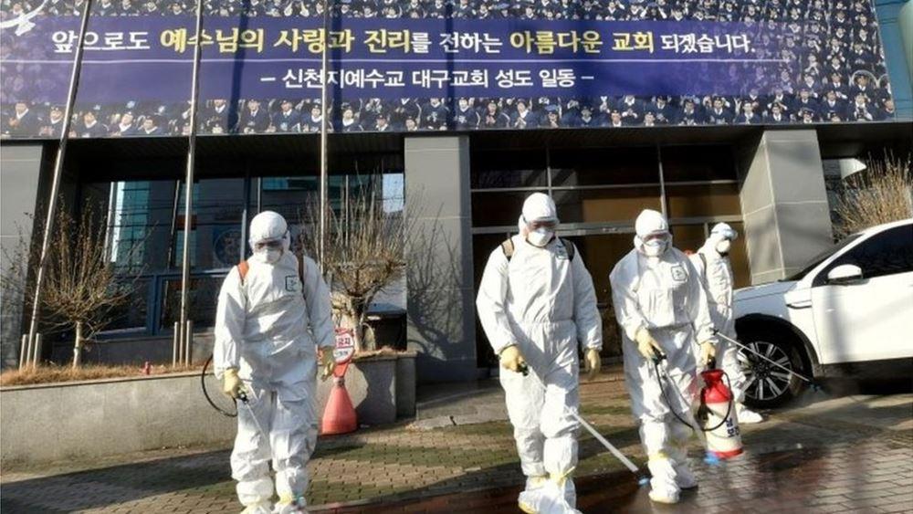 Νότια Κορέα: Μονοψήφιος αριθμός κρουσμάτων για πρώτη φορά έπειτα από δύο μήνες