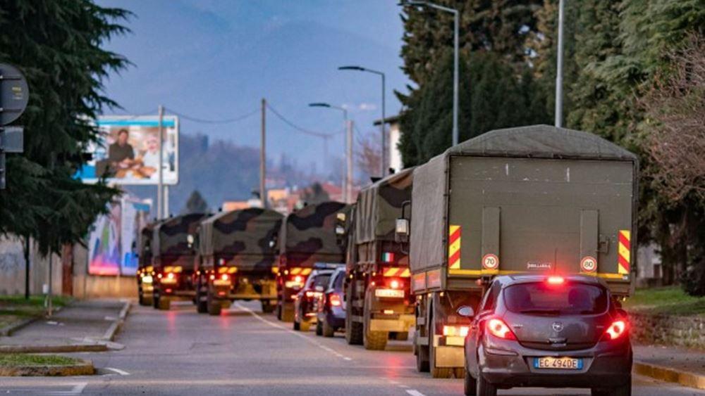 Εκπληκτικά λίγα κρούσματα στο Μπέργκαμο - Ανοσία της αγέλης ή οι πολύ προσεκτικοί πολίτες;