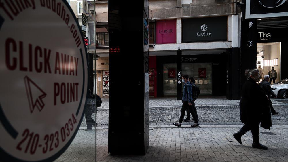 Τις εισηγήσεις της επιτροπής για το λιανεμπόριο σε Θεσσαλονίκη, Αχαΐα, Κοζάνη αναμένει η κυβέρνηση