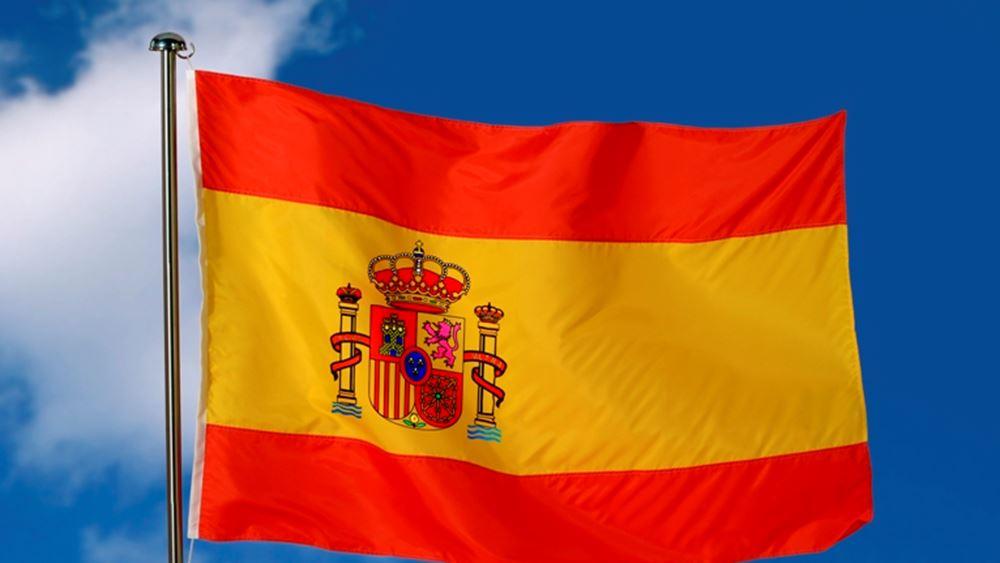 Ισπανία: Πτώση 31,6% των πωλήσεων λιανικής τον Απρίλιο