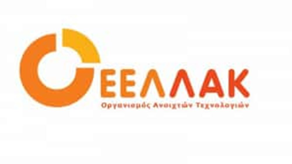 Επιστολή του ΕΕΛΛΑΚ στα κόμματα για προώθηση της ανοιχτής διακυβέρνησης και διαφάνειας