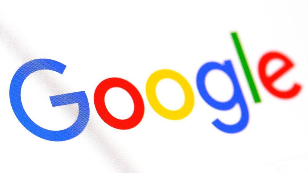 Αρχίζει η υποβολή αιτήσεων για το νέο πρόγραμμα κατάρτισης ΟΑΕΔ - Google Ελλάδας για 3.000 νέους ανέργους