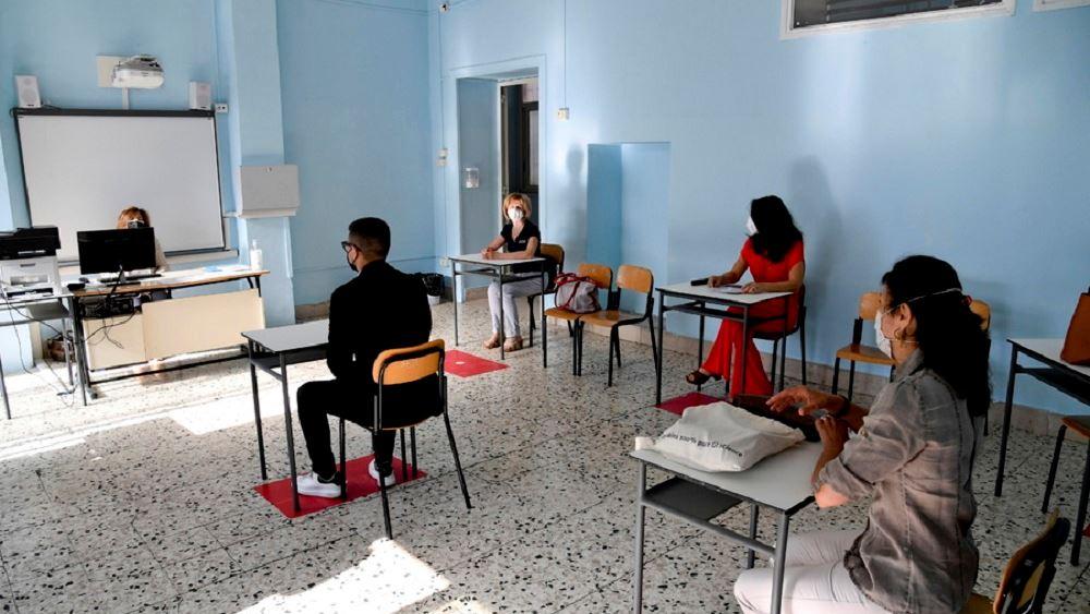 ιταλια εξετασεις σχολειο κορονοιος