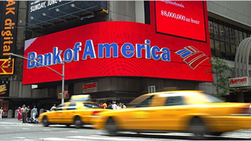 Bank of America: Πτώση κερδών και εσόδων το α' τρίμηνο