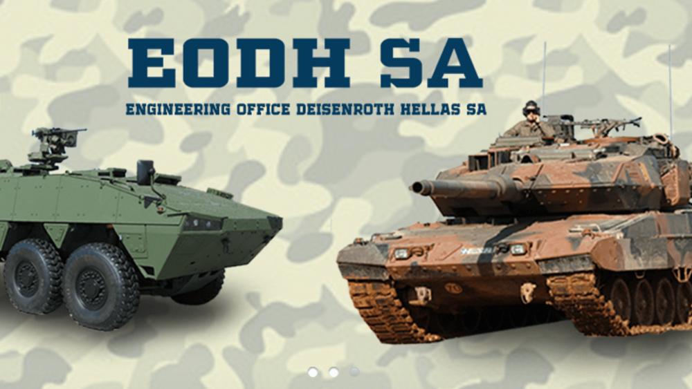 Η ελληνική εταιρεία αμυντικής βιομηχανίας EODH υπέγραψε 10ετή σύμβαση 100 εκατ. ευρώ με την Krauss-Maffei Wegmann