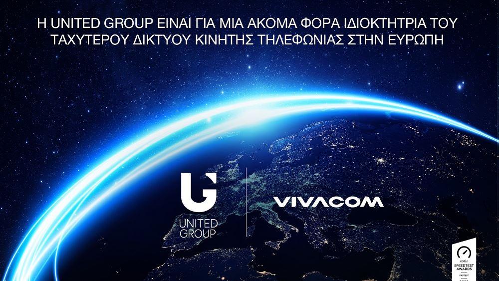 United Group_Vivacom