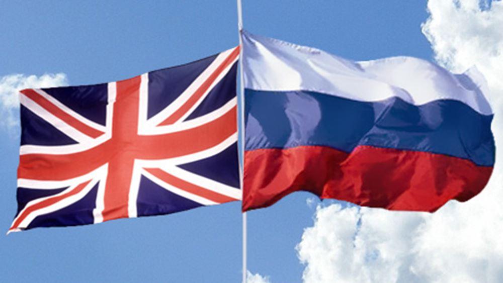Το υπουργείο Εξωτερικών της Βρετανίας κάλεσε τον Ρώσο πρεσβευτή