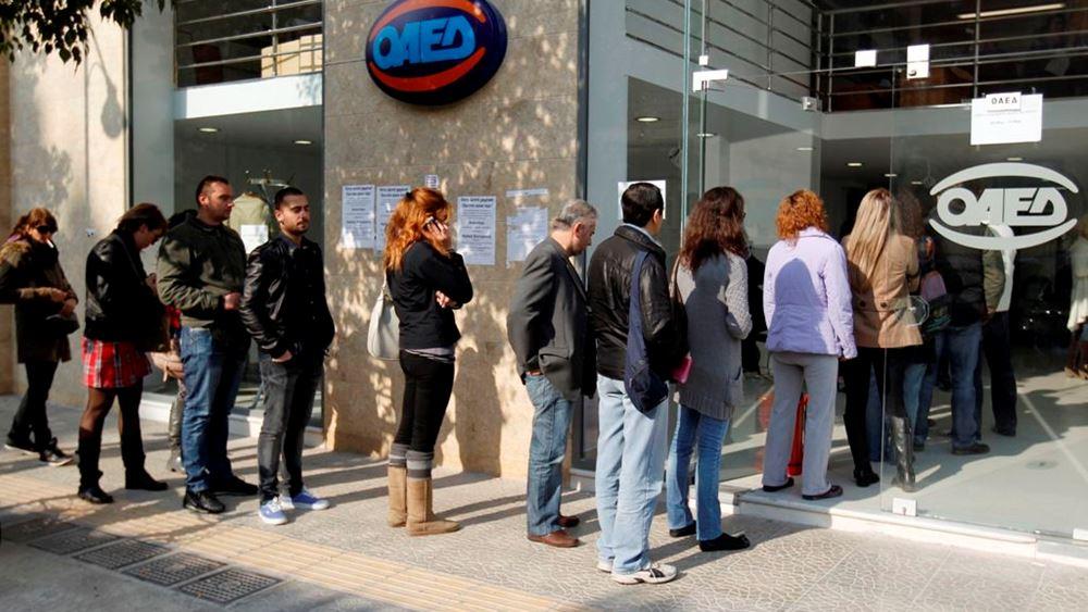ΟΑΕΔ: Κατά 25% αυξήθηκαν οι άνεργοι τον Μάιο