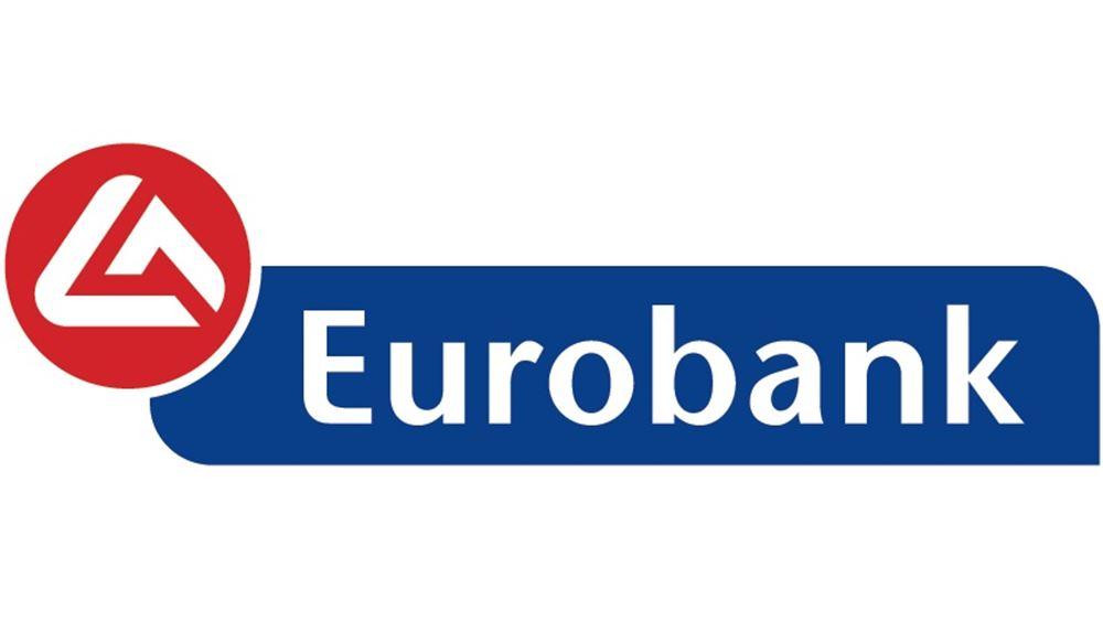 Eurobank: Κατήλθε του ορίου του 5% το ποσοστό της CGC
