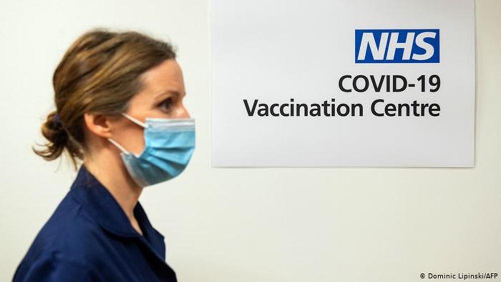 Αγγλία: Υποχρεωτικός ο εμβολιασμός υπαλλήλων φροντίδας