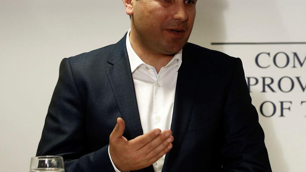 Ζάεφ: Τεράστια οικονομικά οφέλη από τη Συμφωνία των Πρεσπών