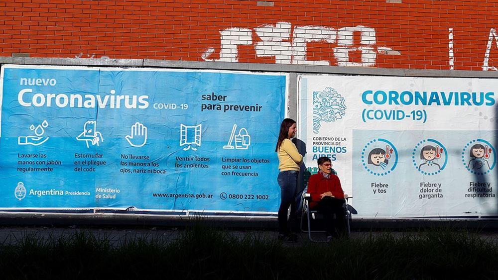 Αργεντινή: Τα 1,2 εκατομμύρια πλησιάζουν τα κρούσματα κορονοϊού