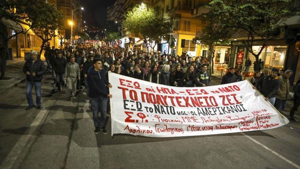 Θεσσαλονίκη: Σε εξέλιξη οι πορείες της επετείου του Πολυτεχνείου
