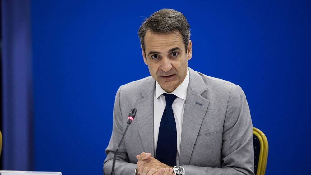 Mitsotakis: The upgrading of the primary sector is a main political priority