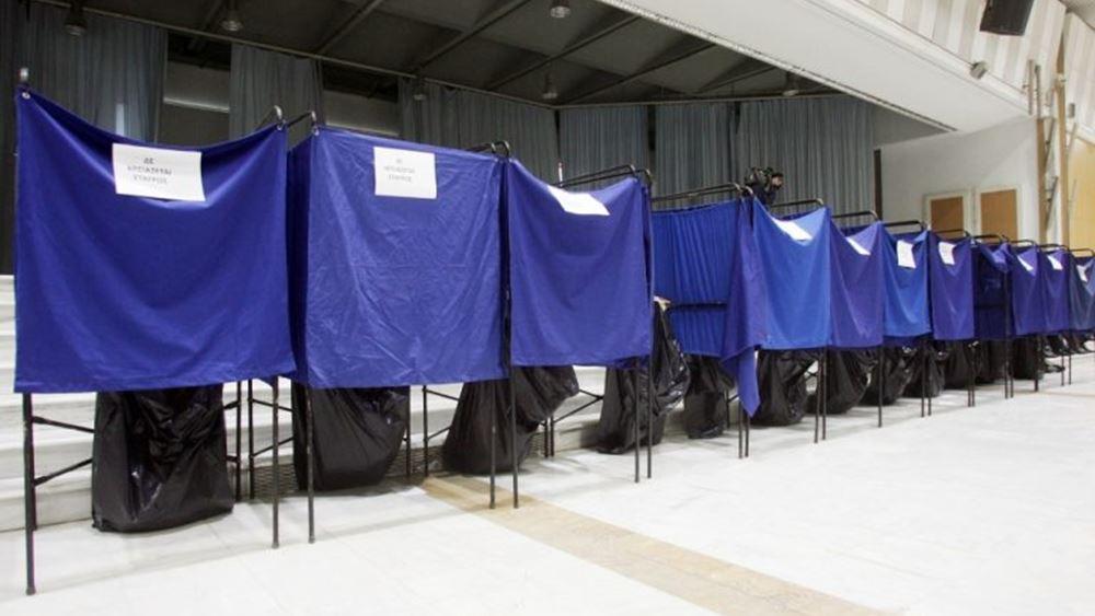 ΥΠΕΣ: Όλα όσα πρέπει να γνωρίζουμε για τις εκλογές