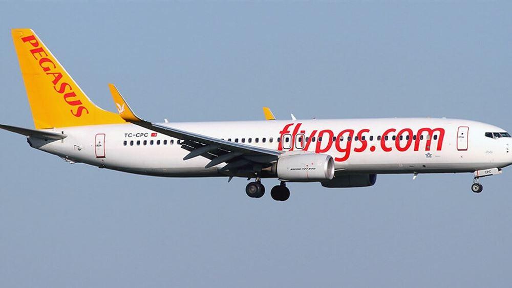 Τουρκία: Γυναίκα απείλησε να ανατινάξει αεροπλάνο σε πτήση προς τα Κατεχόμενα
