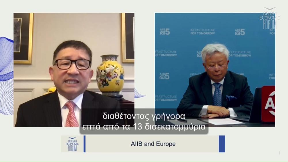 Πρόεδρος Ασιατικής Τράπεζας Υποδομών και Επενδύσεων: Η ΑΙΙΒ επενδύει στην υγεία και την αντιμετώπιση της κλιματικής αλλαγής