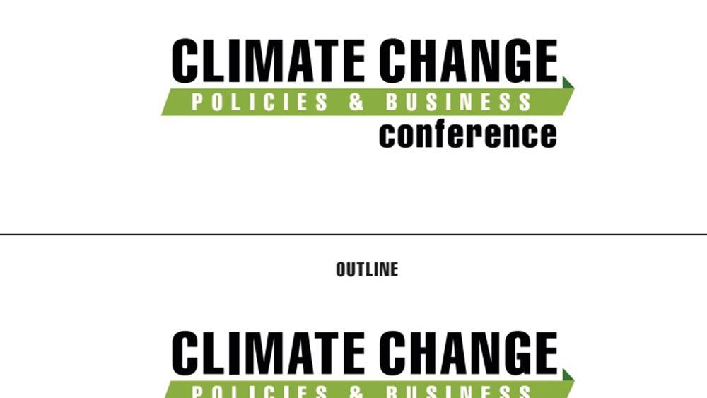 Στις 22 Οκτωβρίου το digital Climate Change Conference