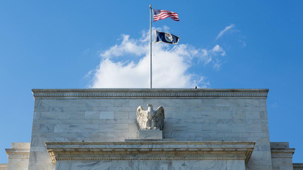 Fed (Beige Book): Με αργό ρυθμό η ανάπτυξη της οικονομίας στο ξεκίνημα του έτους
