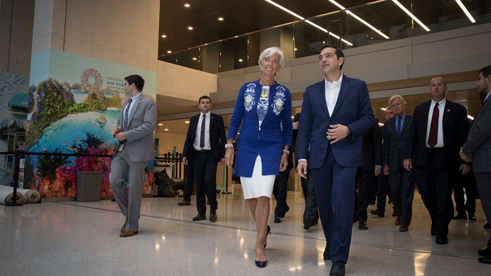 Κυβ. Πηγές: Τι συζητήθηκε μεταξύ Τσίπρα- Lagarde στην κατ' ιδίαν συνάντησή τους