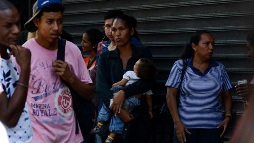 Βενεζουέλα: Το Παγκόσμιο Επισιτιστικό Πρόγραμμα του ΟΗΕ θα διανέμει γεύματα στα σχολεία