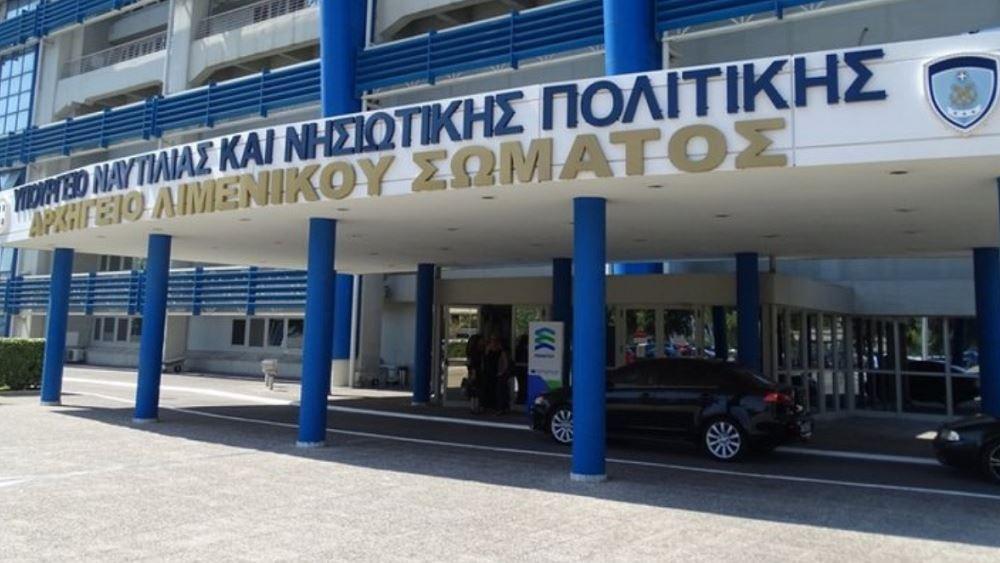 Λιμενικό για το ναυάγιο στη Λέσβο: Η τουρκική ακτοφυλακή αρνήθηκε να διασώσει τους επιβαίνοντες