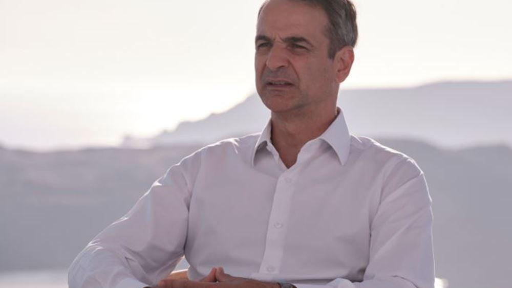 Κ. Μητσοτάκης στο CNN: Έχουμε ένα καλά μελετημένο σχέδιο για το άνοιγμα της χώρας