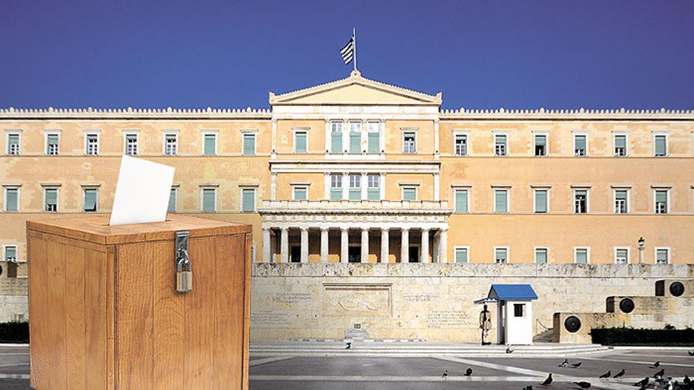 Ψήφος Ελλήνων εξωτερικού: Συναίνεση στο προσκήνιο και στο βάθος 300 (;)