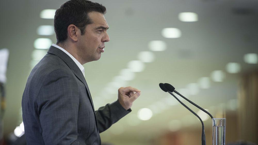 """Τσίπρας: Η μείωση της φορολογικής επιβάρυνσης """"είναι αναγκαία και θα γίνει"""""""