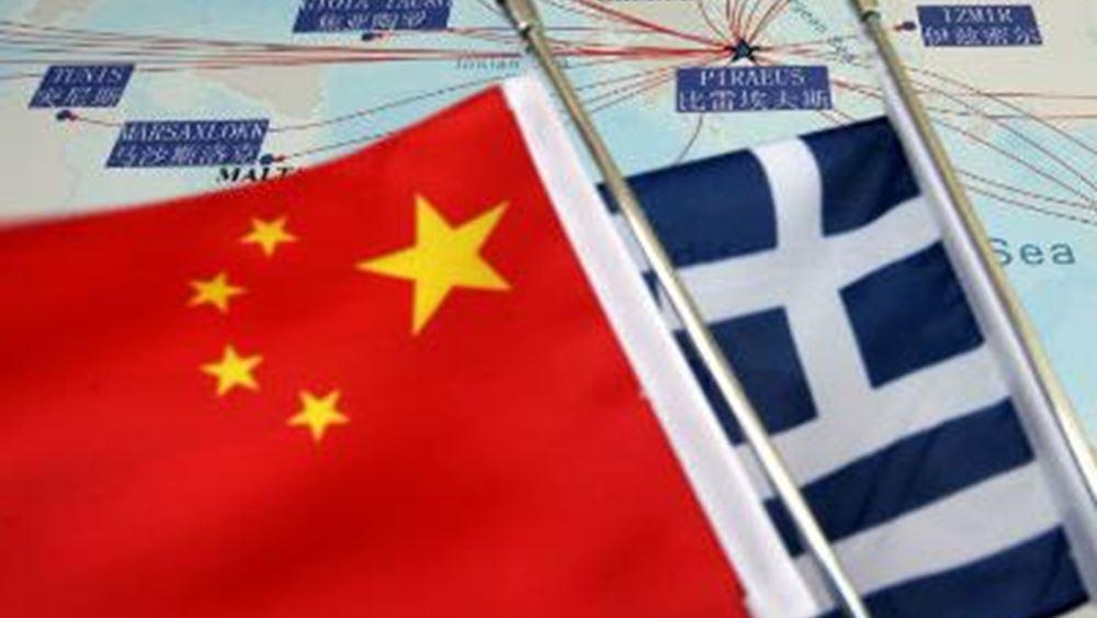 ΕΣΑ: Περισσότερες επιχειρηματικές επενδύσεις και ποιοτικός τουρισμός από την Κίνα