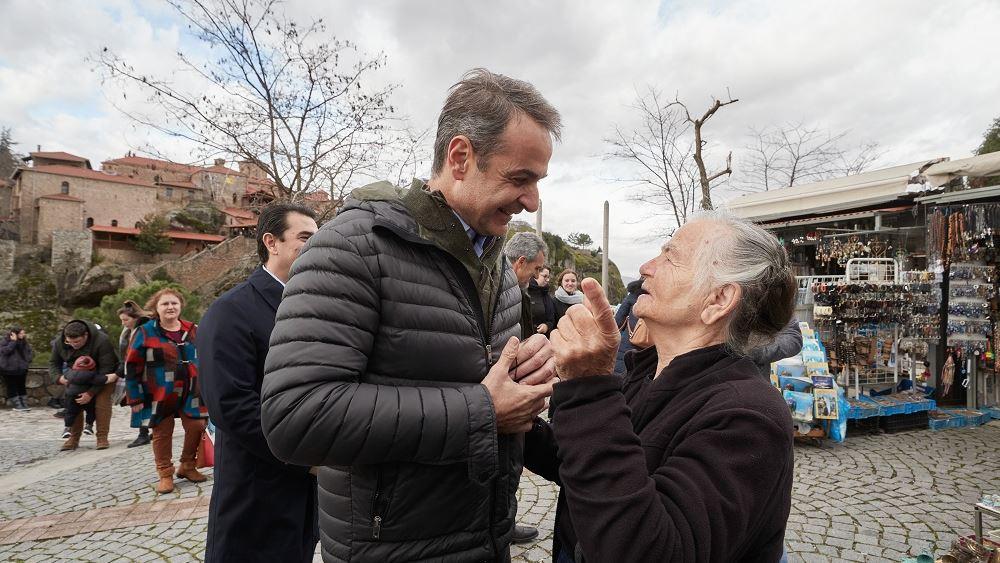 Κ. Μητσοτάκης: Ανάγκη να στηριχθούν οι πιο αδύναμοι συμπολίτες μας