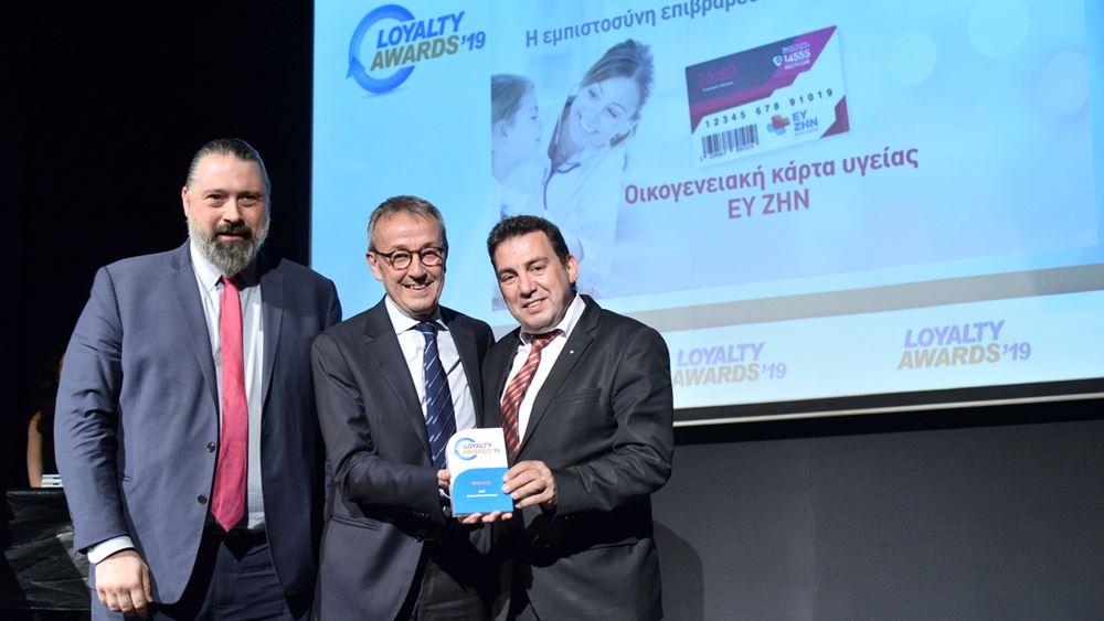 Βράβευση της ΖeniΘ  στα Loyalty Awards 2019