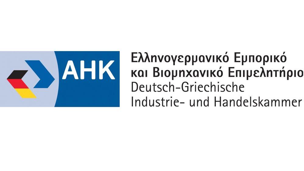 Ελληνογερμανικό επιμελητήριο: Για το καλοκαίρι του 2021 αναβάλλεται η Διεθνής Έκθεση Παιχνιδιού Spielwarenmesse