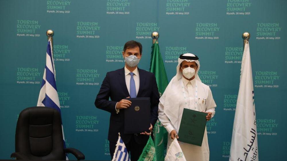 Συμφωνία Ελλάδας - Σαουδικής Αραβίας για επανεκκίνηση της τουριστικής δραστηριότητας
