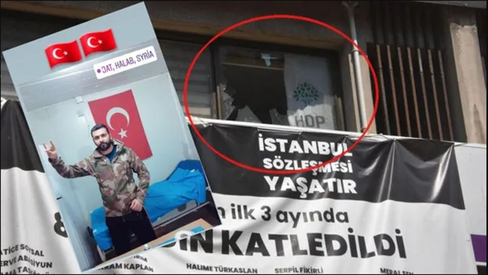 Ένοπλος σκότωσε μία γυναίκα και προσπάθησε να κάψει τα γραφεία του φιλοκουρδικού HDP στη Σμύρνη