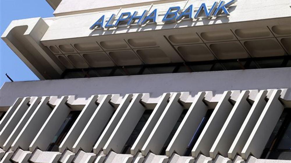 """Alpha Bank: Πούλησε το χαρτοφυλάκιο κόκκινων δανείων """"Mercury"""" στην Hoist Finance αντί 76 εκατ. ευρώ"""