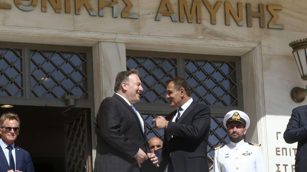 Συνάντηση του Ν. Παναγιωτόπουλου με τον υπουργό Εξωτερικών των ΗΠΑ, Μ. Πομπέο