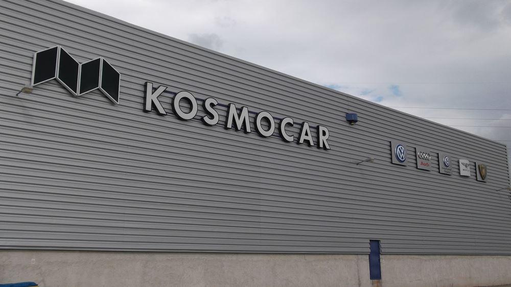 H KOSMOCAR δίπλα στην Πολιτεία για την αντιμετώπιση της κρίσης