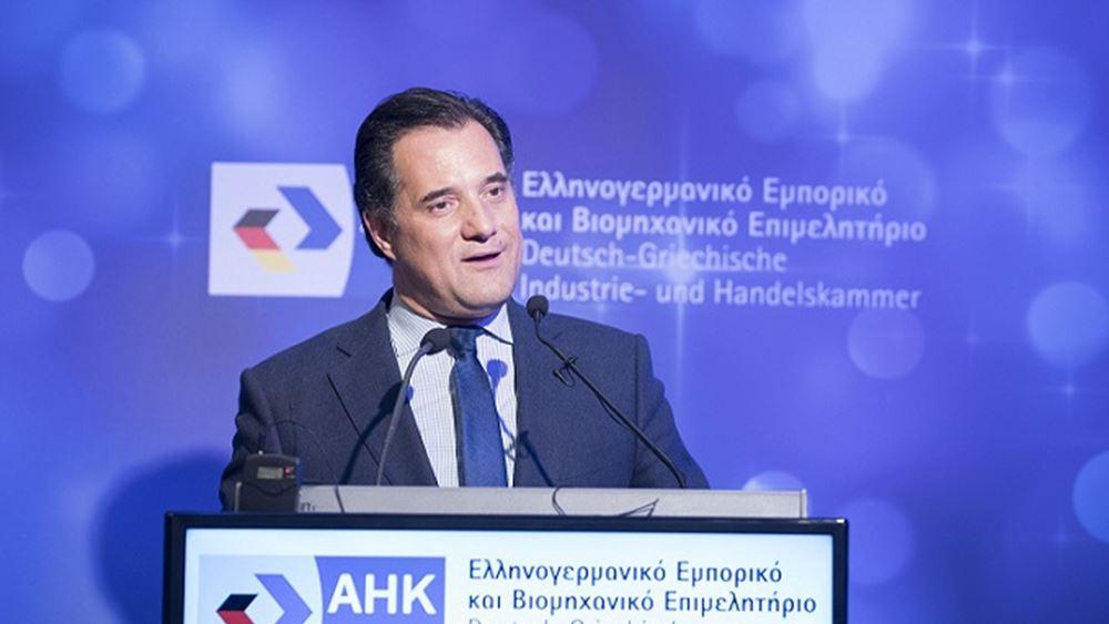 Γεωργιάδης: Πυλώνας ανόρθωσης της οικονομίας οι στενές ελληνογερμανικές σχέσεις