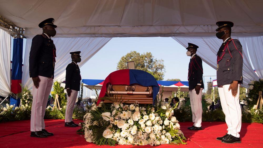 Αϊτή: Επεισόδια στην κηδεία του δολοφονηθέντος προέδρου Ζοβενέλ Μοΐζ - Απομακρύνθηκαν ξένοι αξιωματούχοι