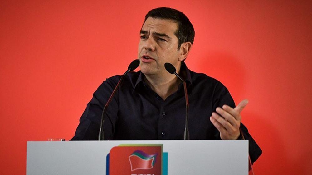 Τσίπρας: Η συμπόρευση της Αριστεράς με την Οικολογία είναι στρατηγικού χαρακτήρα