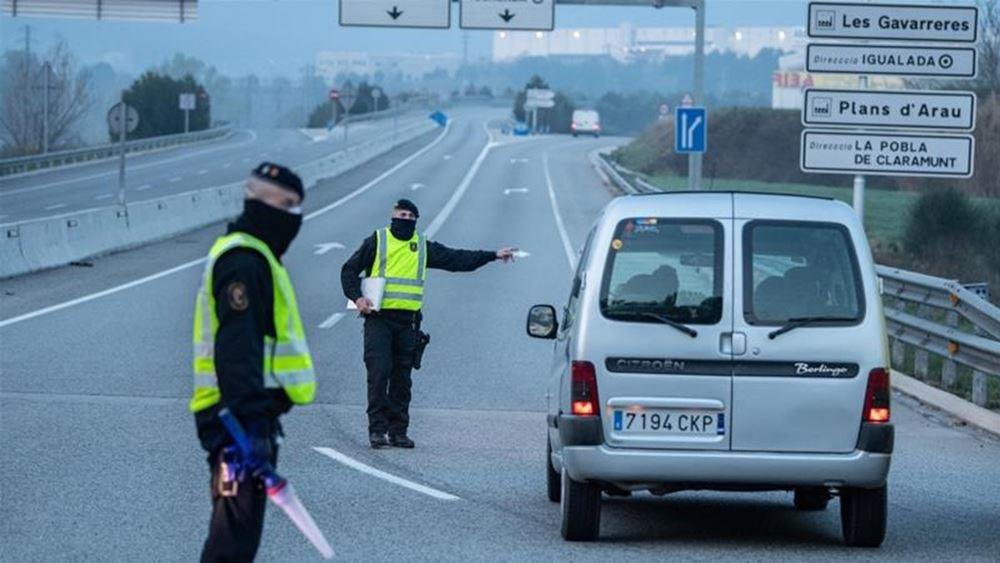 Ισπανία: 138 νέοι θάνατοι, 643 νέα κρούσματα