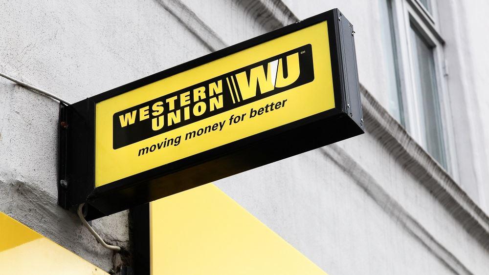 Η Western Union σταματά προσωρινά τις δραστηριότητές της στο Αφγανιστάν