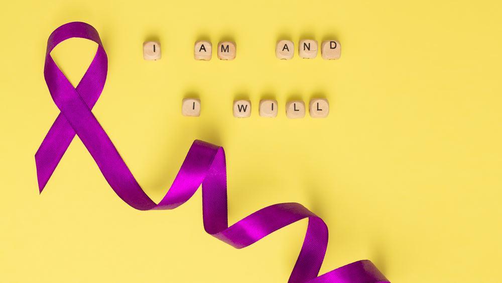 #IAmAndIWill: Ενημερώνουμε, Διεκδικούμε, Εμπνέουμε με αφορμή την Παγκόσμια Ημέρα κατά του Καρκίνου