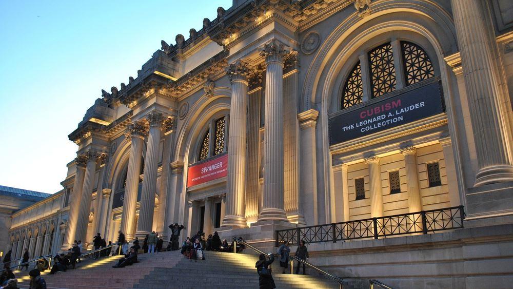 ΗΠΑ: Το Met της Νέας Υόρκης θα ανοίξει ξανά τις πόρτες του για το κοινό στις 29 Αυγούστου